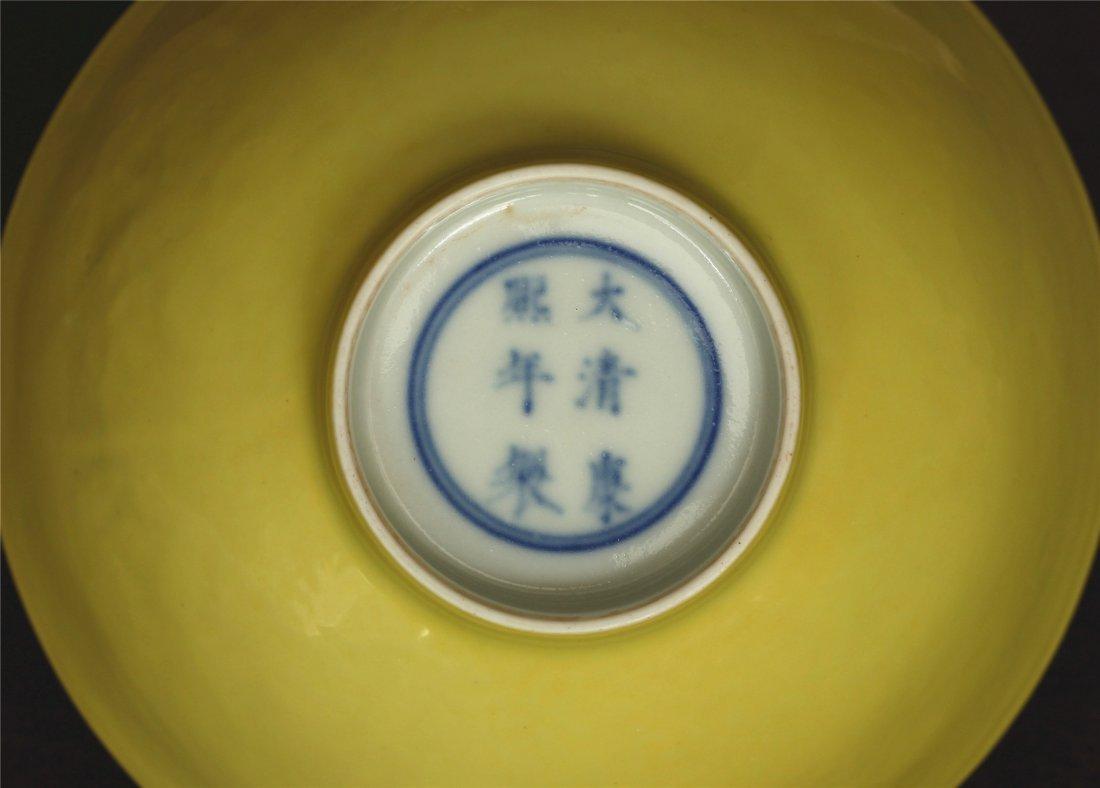 Lemon yellow glaze carved porcelain bowl of Qing - 2