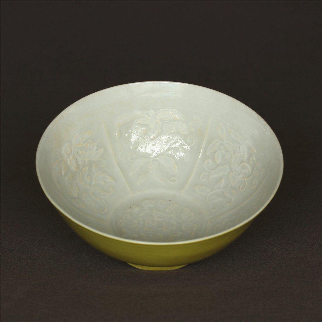 Lemon yellow glaze carved porcelain bowl of Qing - 5