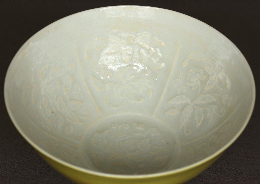 Lemon yellow glaze carved porcelain bowl of Qing - 6