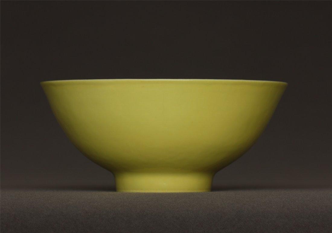 Lemon yellow glaze carved porcelain bowl of Qing - 9