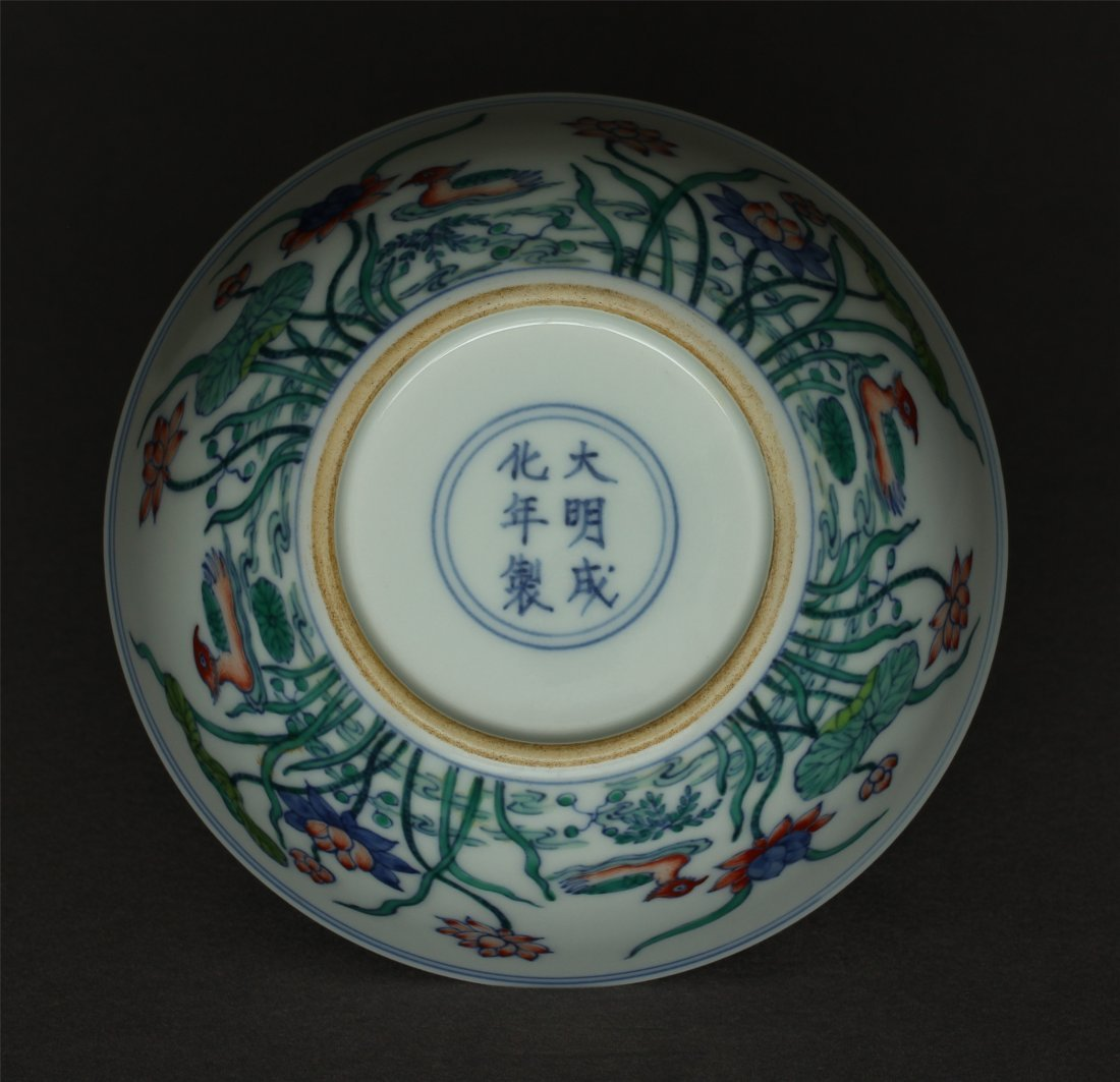 Doucai porcelain bowl of Ming Dynasty ChengHua mark. - 2