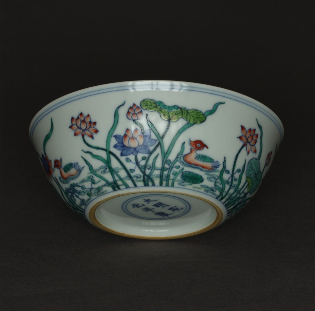 Doucai porcelain bowl of Ming Dynasty ChengHua mark. - 9