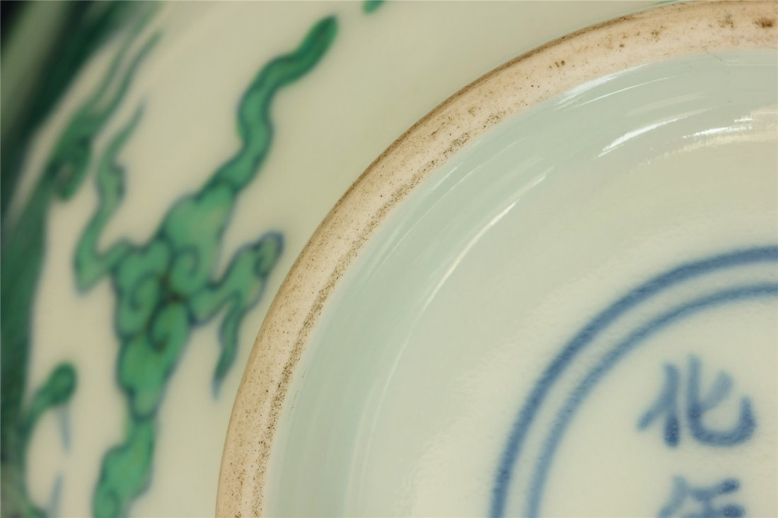 Doucai porcelain bowl of Ming Dynasty ChengHua mark. - 10