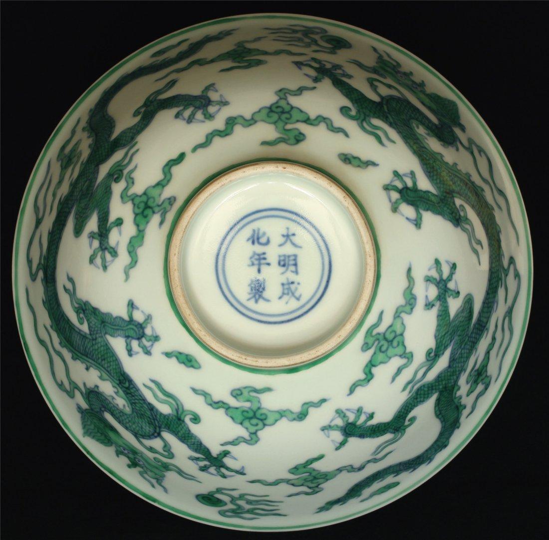 Doucai porcelain bowl of Ming Dynasty ChengHua mark. - 2