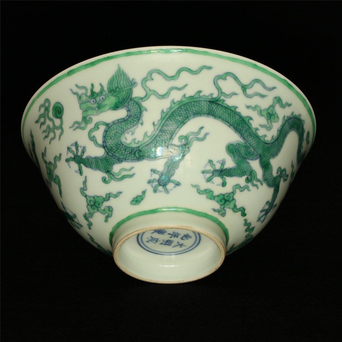 Doucai porcelain bowl of Ming Dynasty ChengHua mark. - 6