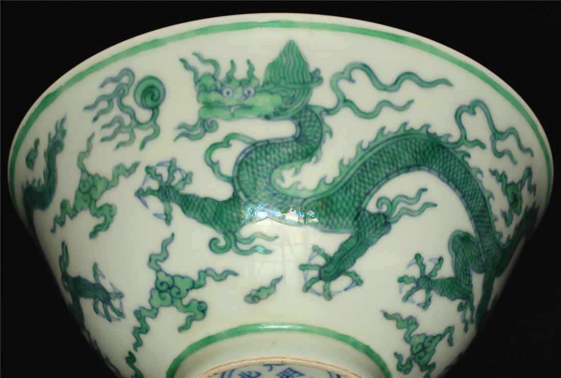 Doucai porcelain bowl of Ming Dynasty ChengHua mark. - 7
