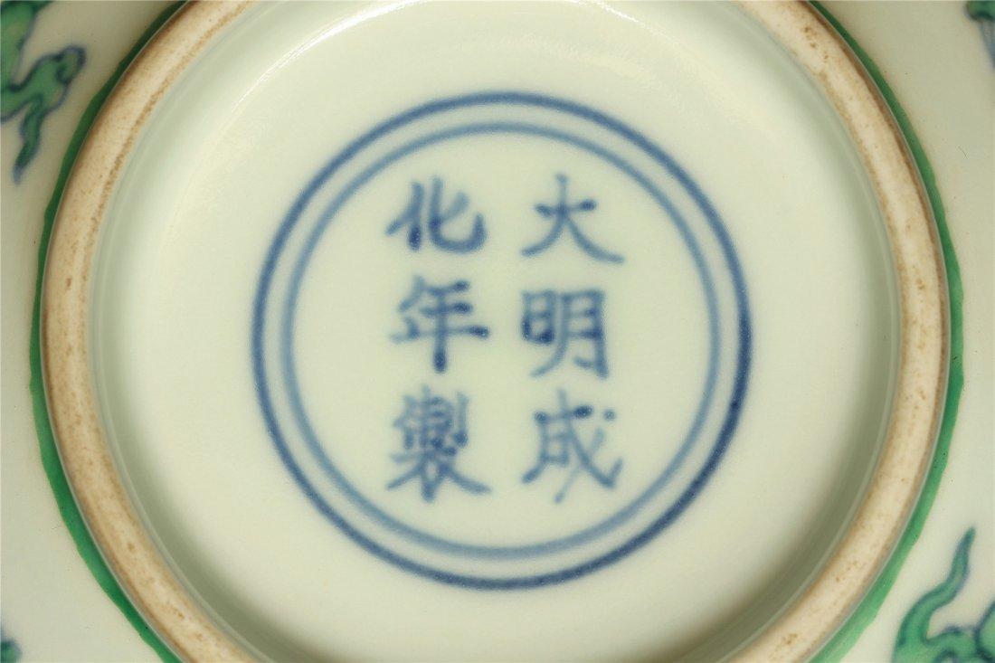Doucai porcelain bowl of Ming Dynasty ChengHua mark. - 9
