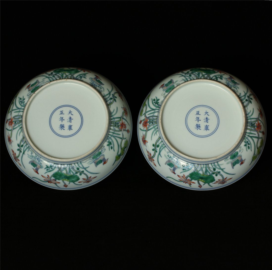 Pair Doucai porcelain plates of Qing Dynasty YongZheng - 2