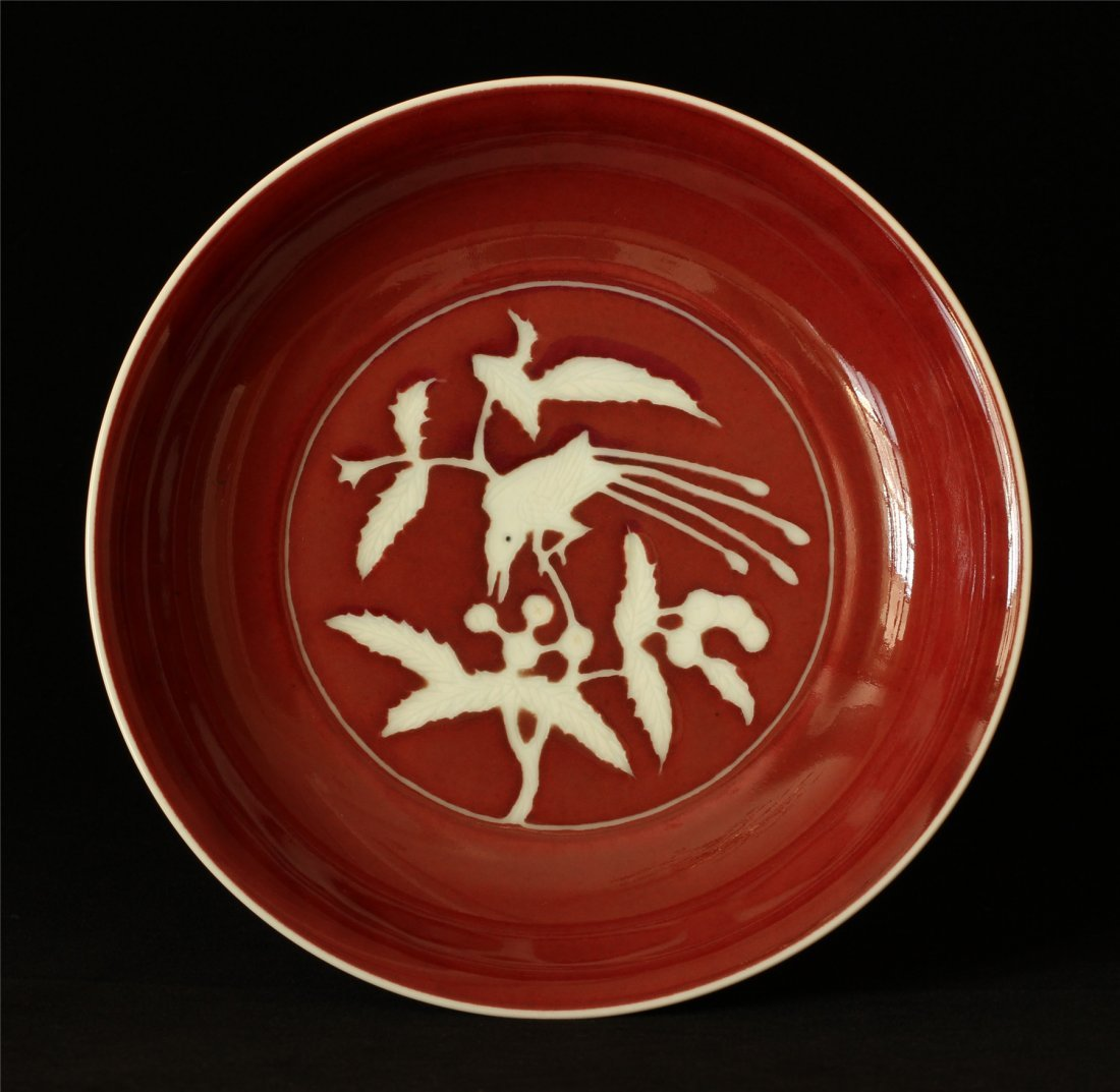 Red glaze porcelain plate of Ming Dynasty XuanDe mark.