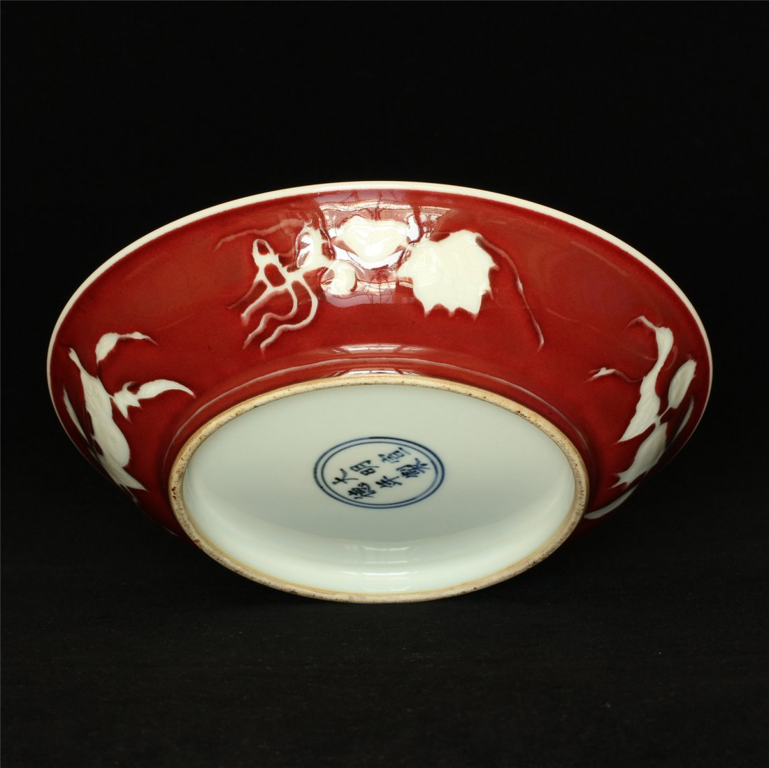Red glaze porcelain plate of Ming Dynasty XuanDe mark. - 8