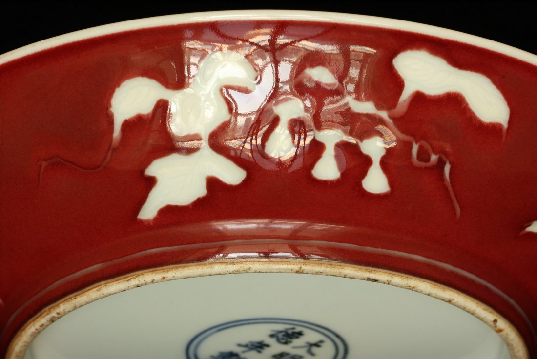 Red glaze porcelain plate of Ming Dynasty XuanDe mark. - 9