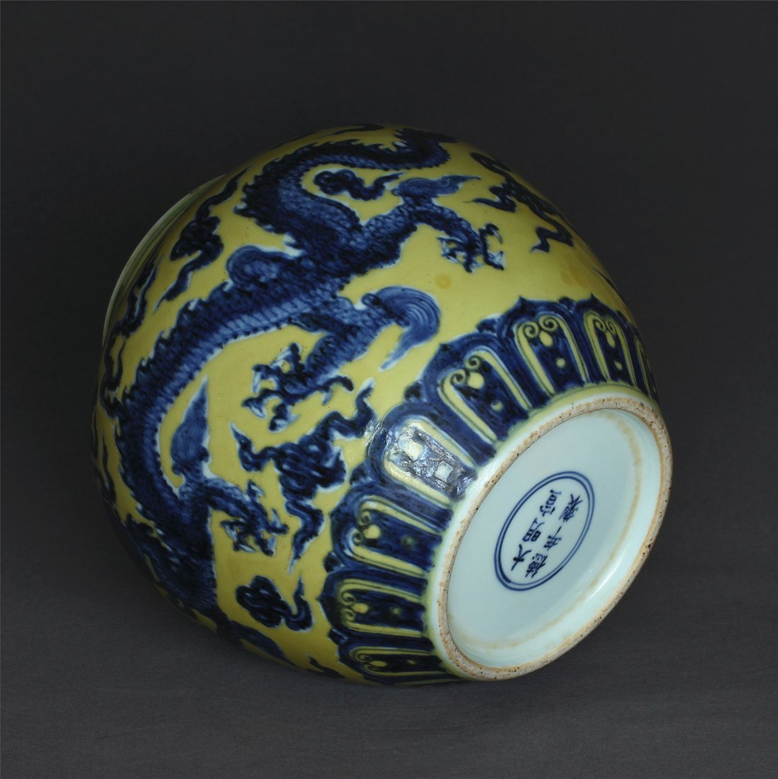 Blue and white & yellow glaze porcelain  jar of Ming - 10