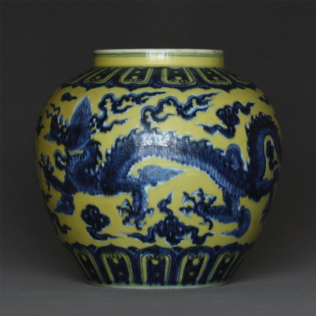 Blue and white & yellow glaze porcelain  jar of Ming - 3