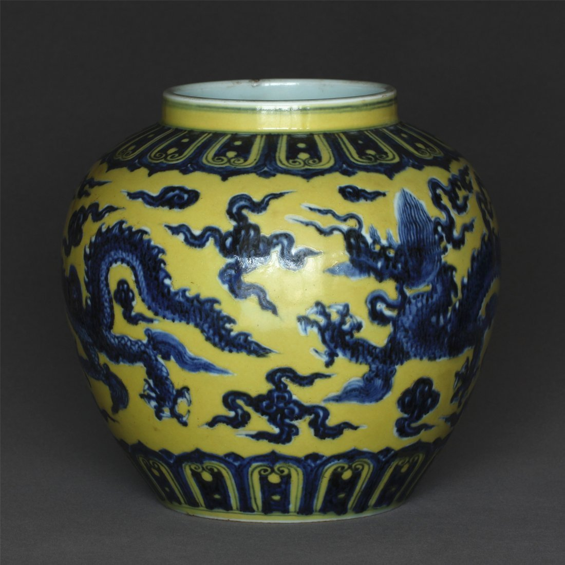Blue and white & yellow glaze porcelain  jar of Ming - 4