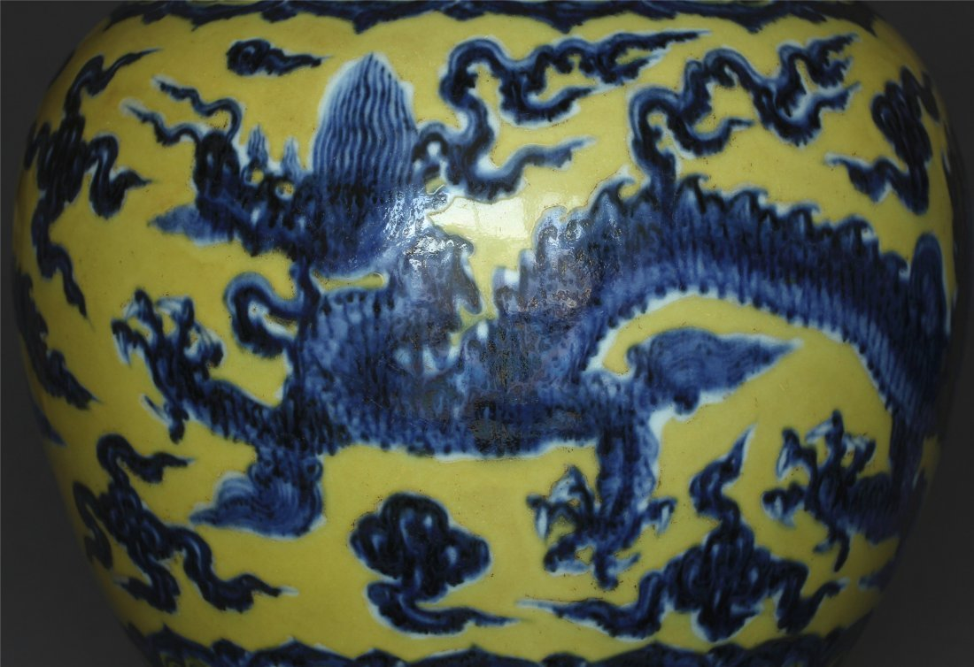 Blue and white & yellow glaze porcelain  jar of Ming - 6
