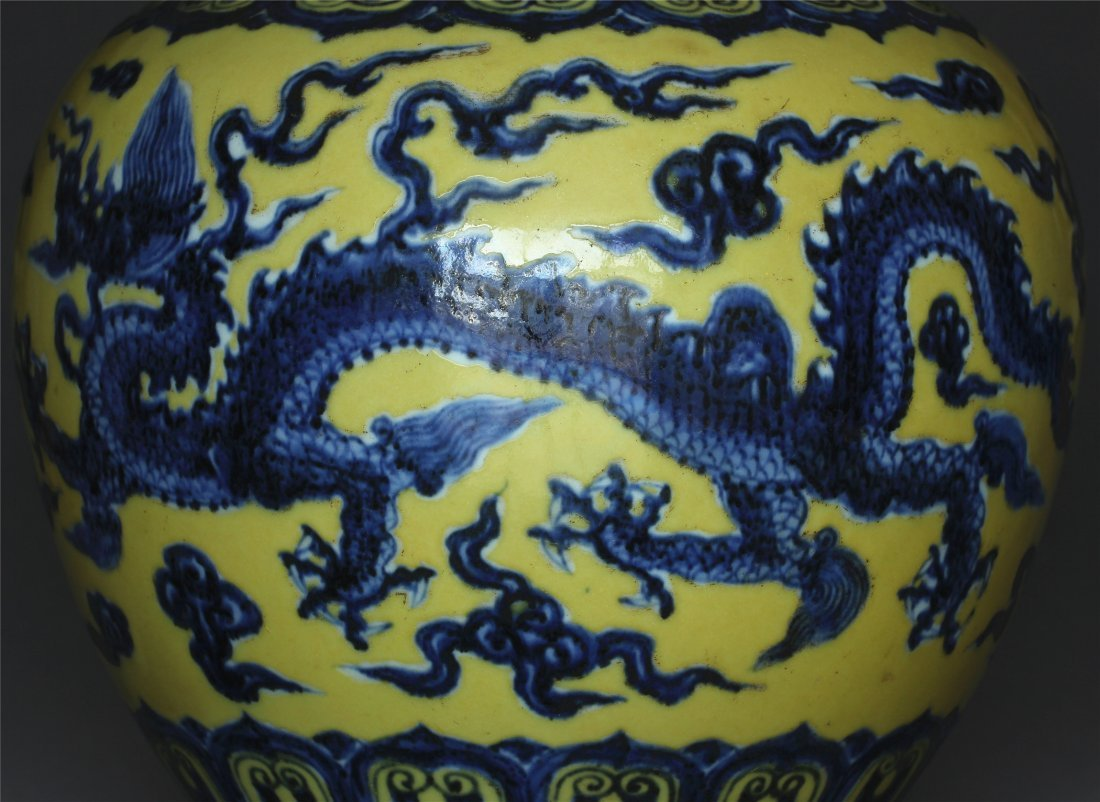 Blue and white & yellow glaze porcelain  jar of Ming - 7