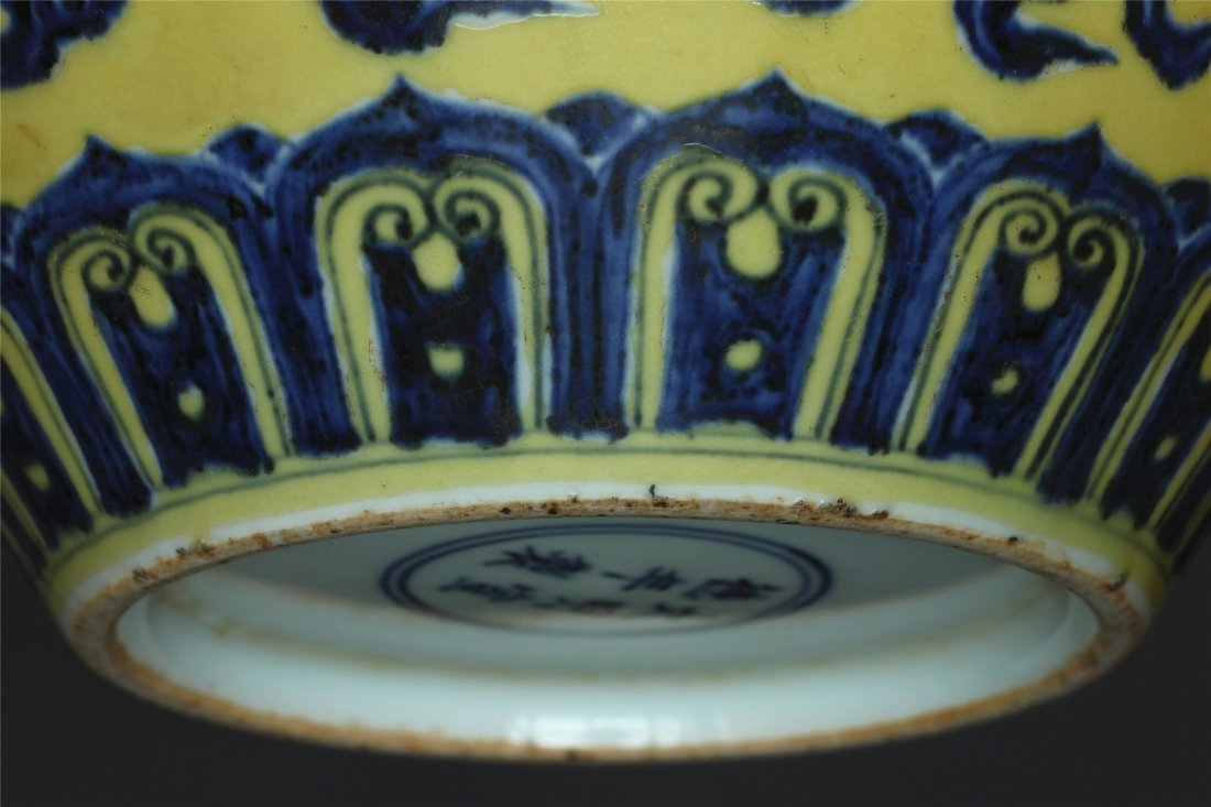 Blue and white & yellow glaze porcelain  jar of Ming - 8