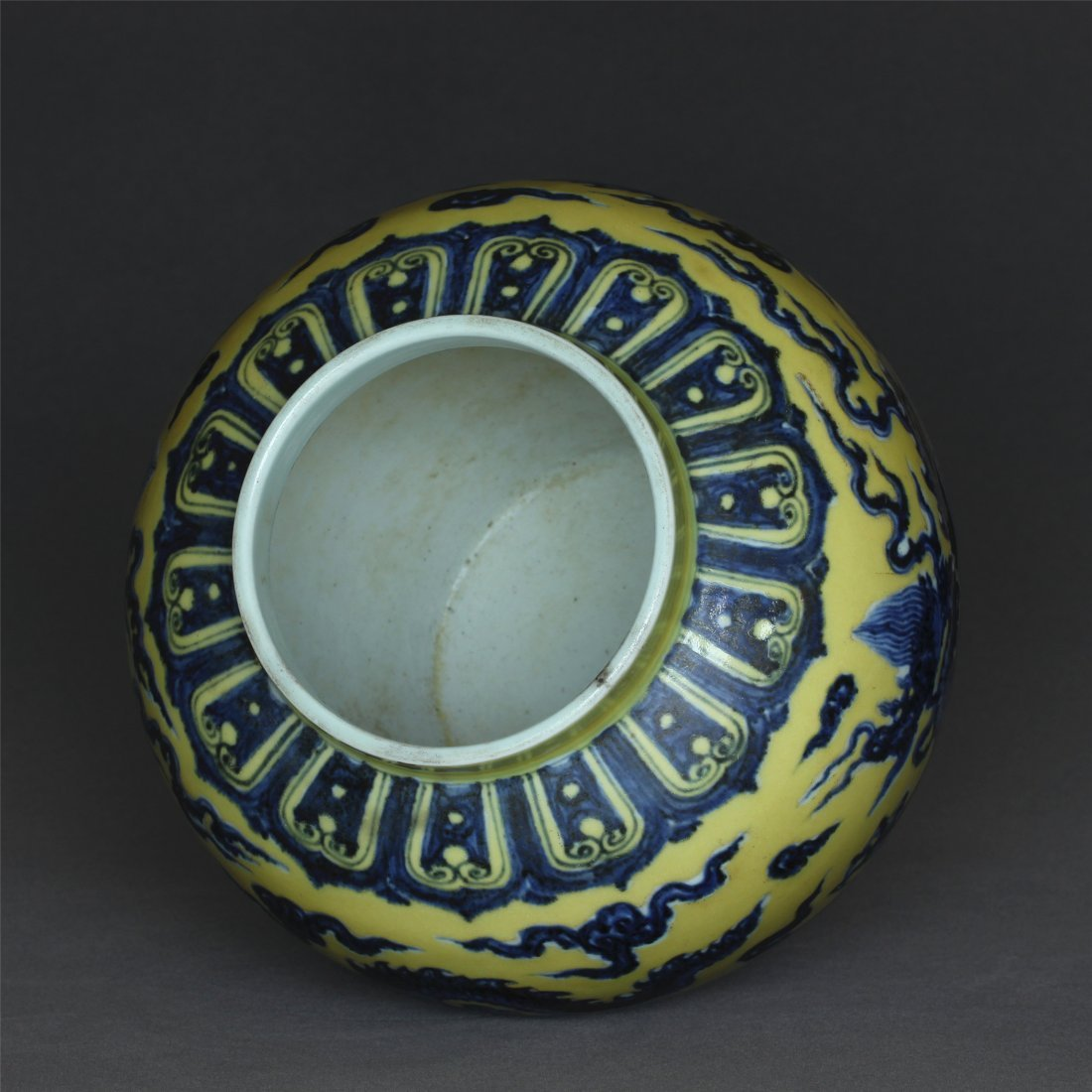 Blue and white & yellow glaze porcelain  jar of Ming - 9