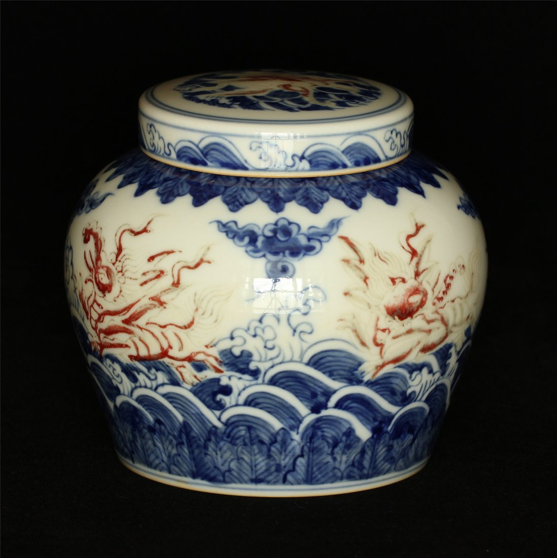 Blue and white & underglaze red porcelain jar of Tian - 10