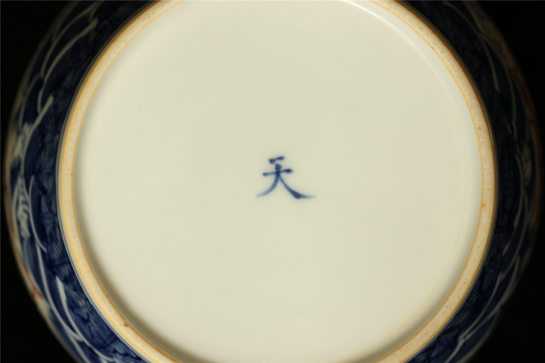 Blue and white & underglaze red porcelain jar of Tian - 2