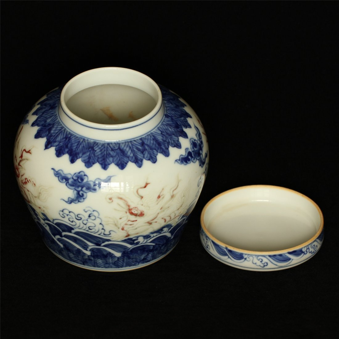 Blue and white & underglaze red porcelain jar of Tian - 3