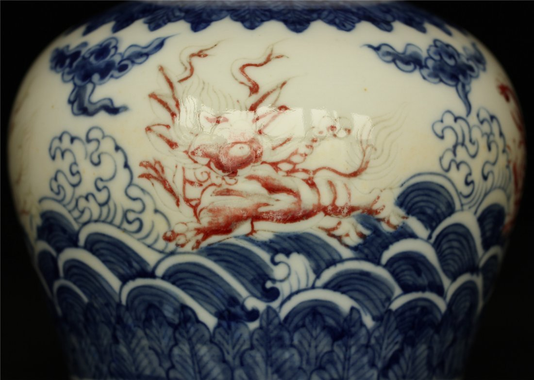 Blue and white & underglaze red porcelain jar of Tian - 4