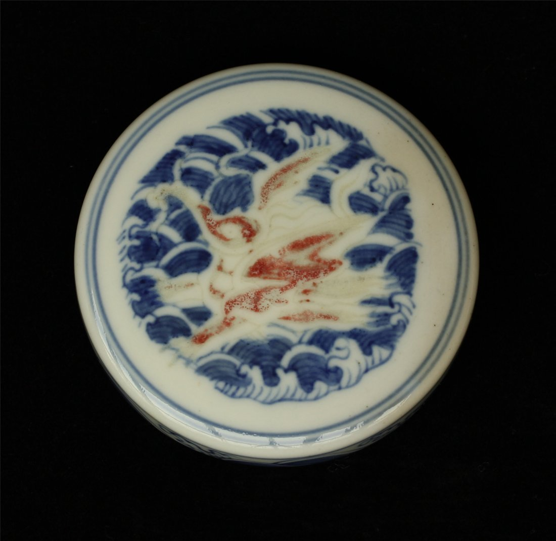 Blue and white & underglaze red porcelain jar of Tian - 5