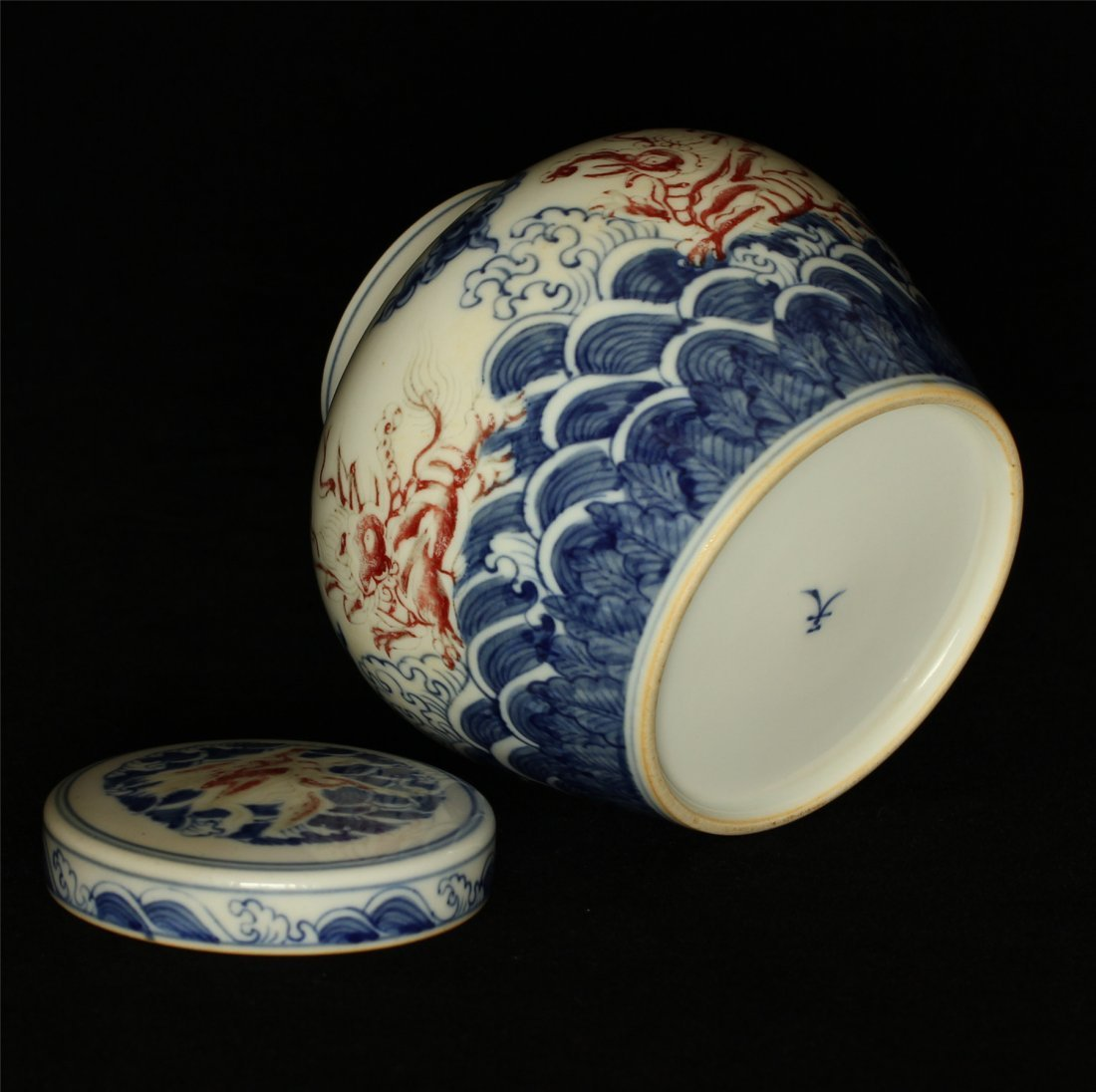 Blue and white & underglaze red porcelain jar of Tian - 7