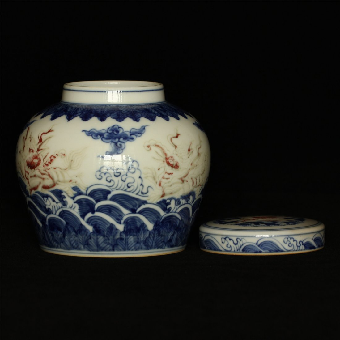 Blue and white & underglaze red porcelain jar of Tian - 9