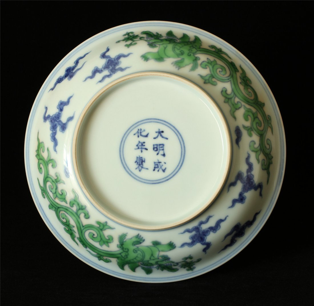 Doucai porcelain plate of Ming Dynasty ChengHua mark. - 3
