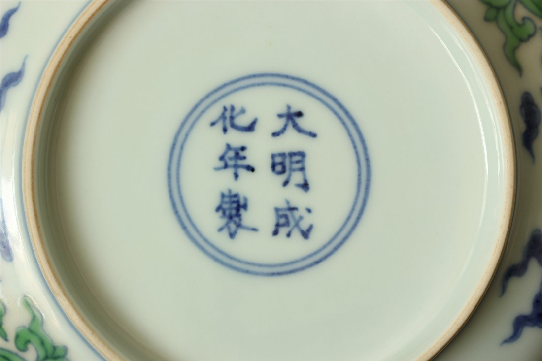 Doucai porcelain plate of Ming Dynasty ChengHua mark. - 4