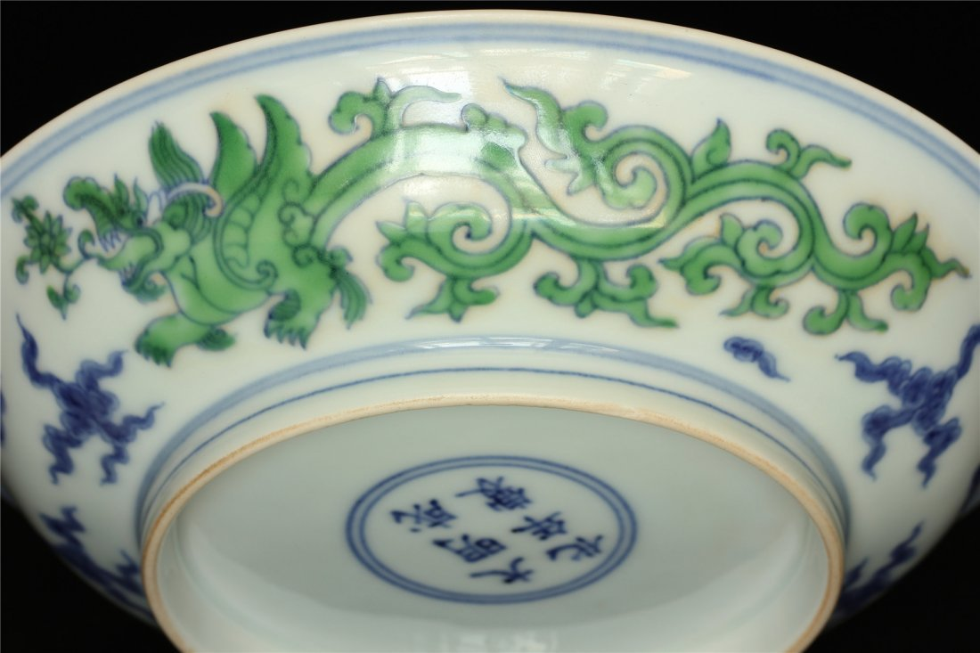 Doucai porcelain plate of Ming Dynasty ChengHua mark. - 7