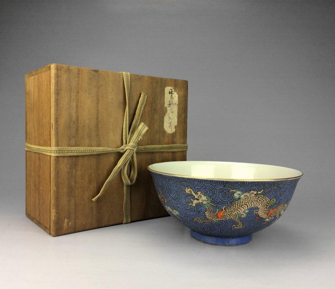 Chinese antique blue glazed dragons porcelain bowl  (Wi