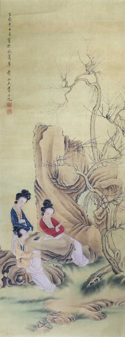 Chinese hand-painting . Measure(inch),  38-1/2 x 14-1/2