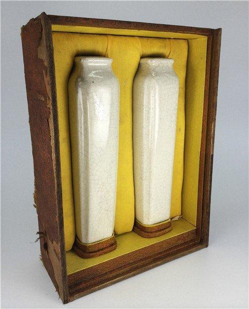 Chinese antique pair of white glazed square porcelain v