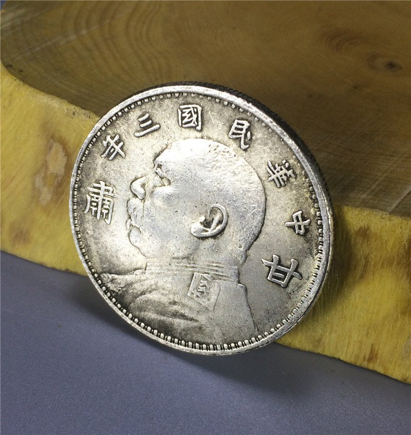 A Chinese antique silver coins