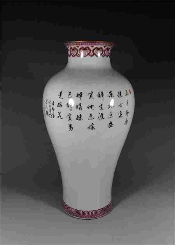 Chinese antique famille rose porcelain vase.