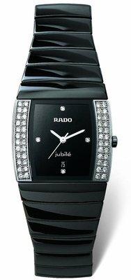 Rado Sintra Super Jubile Midi Unisex Watch