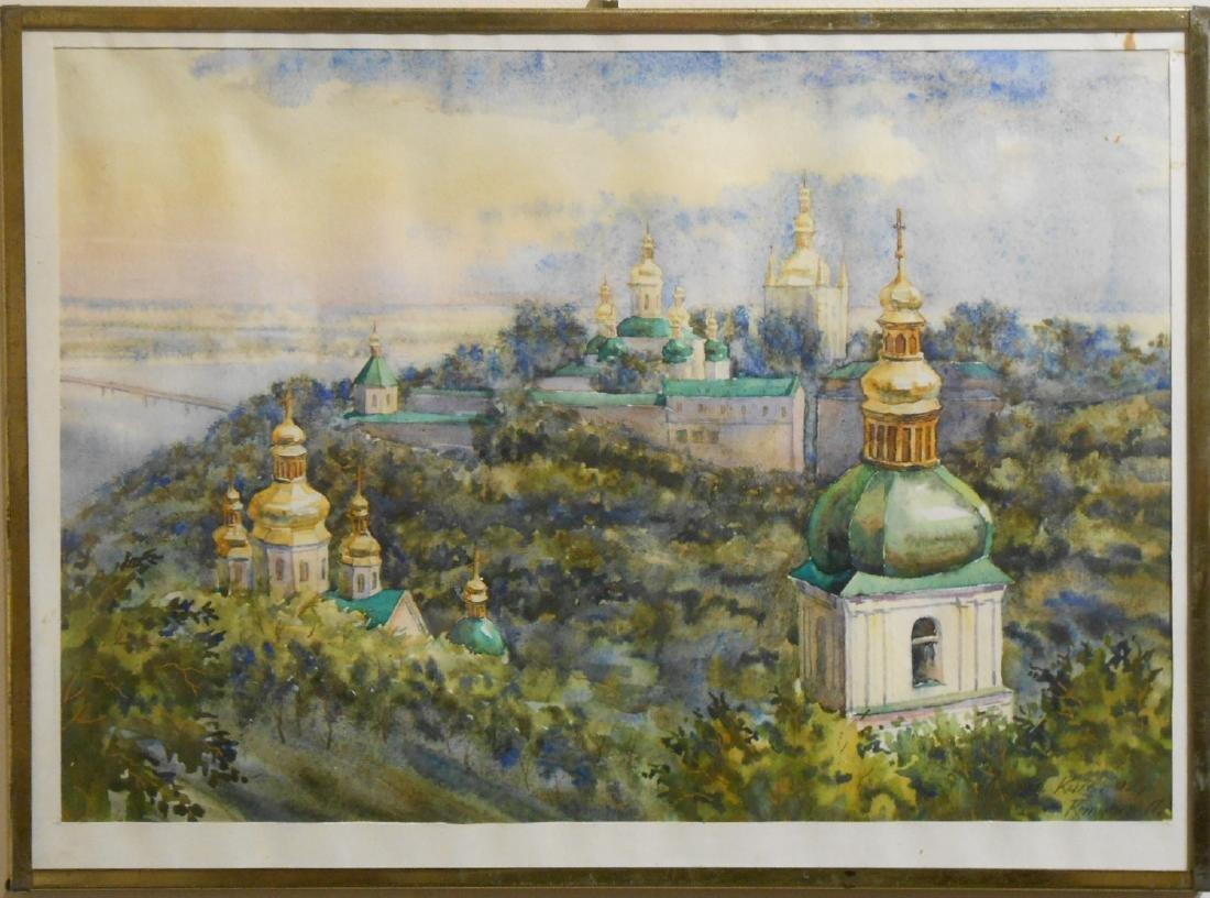 Ukrainian Watercolor Cityscape