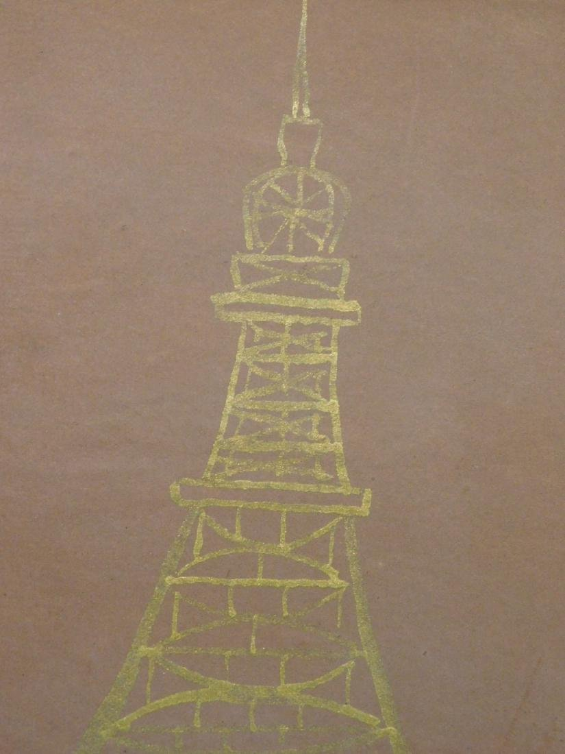 Jean Cocteau: Eiffel Tower Sketch on book cover - 2