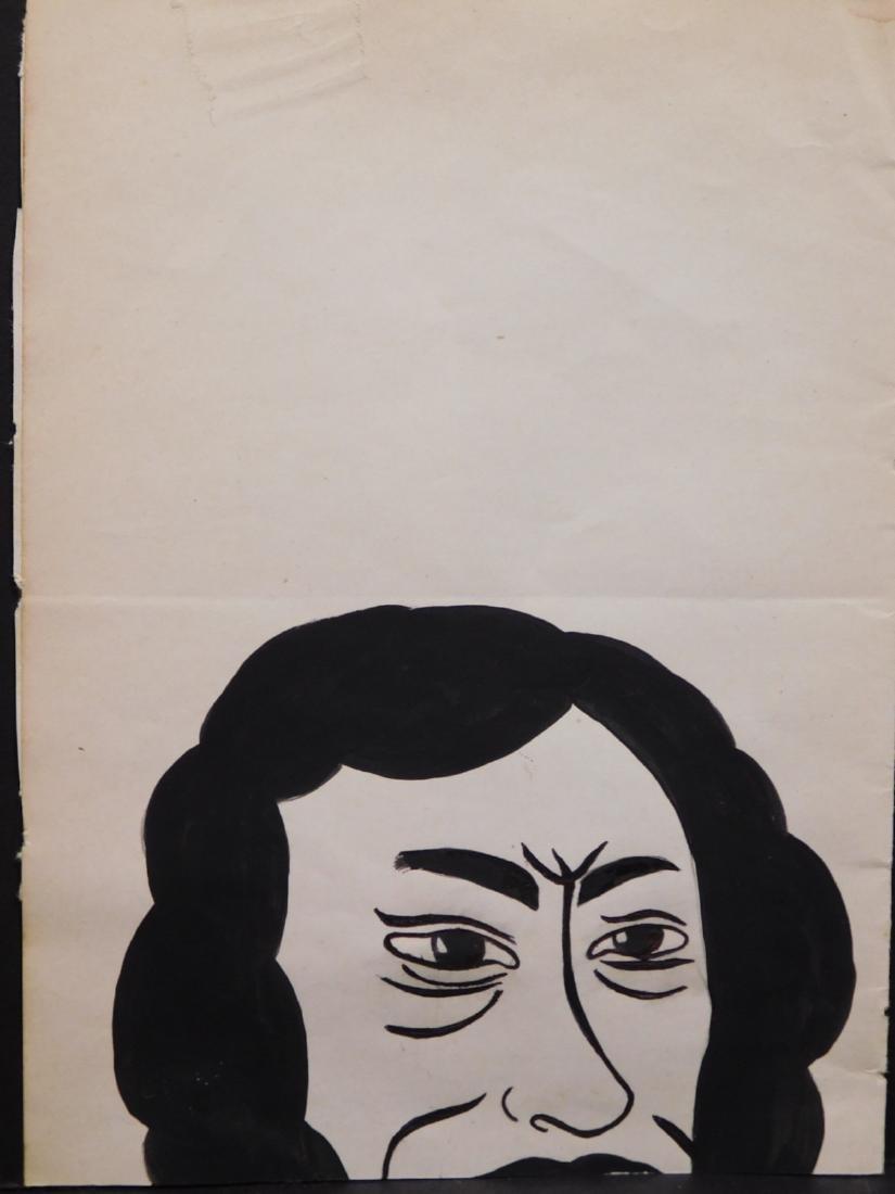 Margaret Kilgallen: Untitled