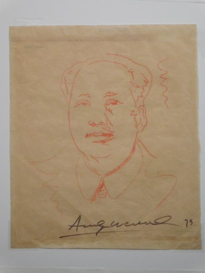 Andy Warhol: Chairman Mao - 7