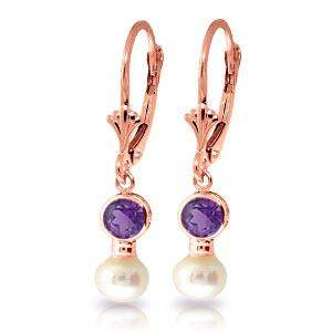 5.2 Carat 14K Solid Rose Gold Leverback Earrings pearl