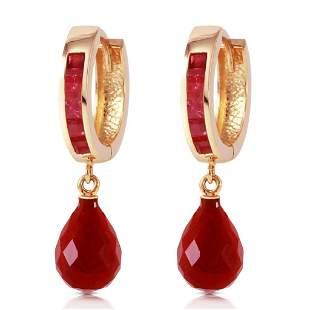 7.8 Carat 14K Solid Gold Olympia Ruby Earrings