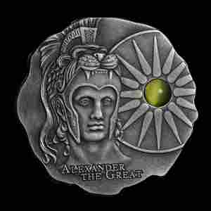 2020 Rep. of Cameroon Antique Silver Alexander The Grea