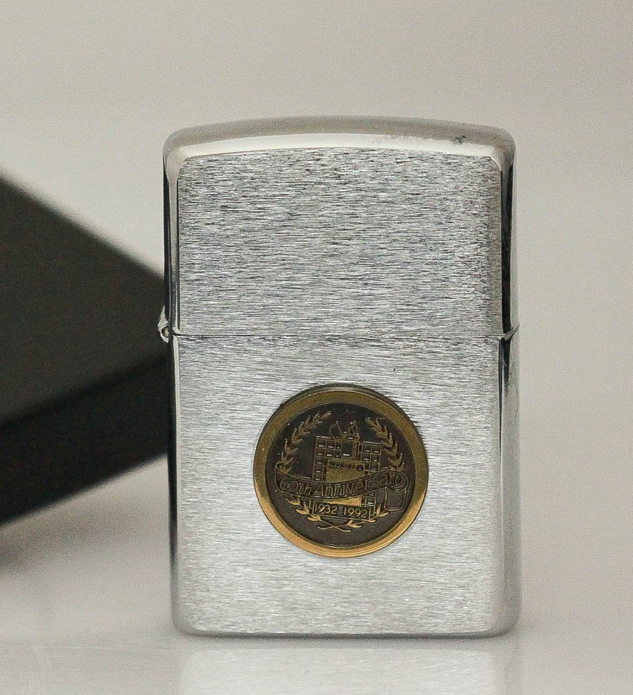 COLLECTIBLE GENUINE ZIPPO LIGHTER 60TH ANNIVERSARY MADE
