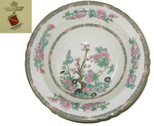 "Indian Tree China Myott 9"" Serving Bowl"