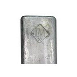 50 oz Silver Bar - Johnson Matthey (Canada/Vintage)