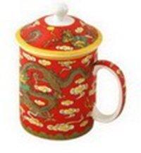 Exquisite Porcelain Tea / Coffee Cup Sm