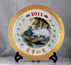 Chinese 2011 Calendar W/ Rabbit Design Porcelain Plate